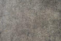 Grijs beton Royalty-vrije Stock Foto