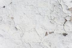 Grijze concrete muur met grunge voor abstracte achtergrond Royalty-vrije Stock Afbeelding