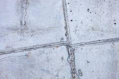 Grijze concrete oppervlakte Stock Foto's