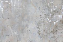 Grijze concrete textuur Royalty-vrije Stock Foto