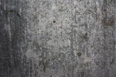 Grijze muurtextuur Royalty-vrije Stock Foto's