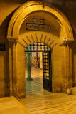 Grill and arch of inner courtyard. Makam Ibraham Camii (Abraham's hiding place) in Sanliurfa,  Turkey Stock Images