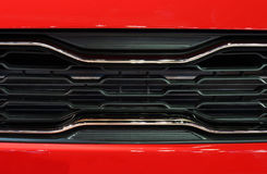 Grille frame Royalty Free Stock Images