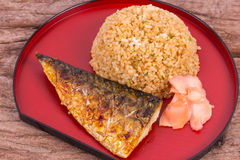 Grilled fish saba with fried rice Royalty Free Stock Photos
