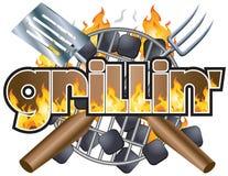 Grillin Stock Photos