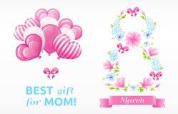 Grinalda bonita no tipo do número 8 PARA o dia de mãe, o dia de Valentim, ilustração royalty free