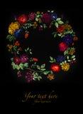A grinalda da aquarela das flores pode ser usada como Foto de Stock Royalty Free