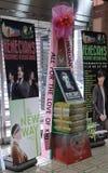 GRINALDAS do ARROZ no concerto NOVO 23/02/19 da MANEIRA de KIM HYUN JOONG, Busan, Coreia do Sul imagem de stock