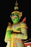 Grindvaktare Ravana Arkivfoto