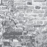 Gris de mur de forteresse illustration libre de droits