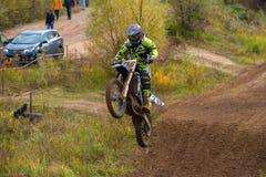 Grishin Nikolay 216 Stock Foto