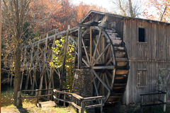 Grist mill. Old grist mill landscape scenics Royalty Free Stock Photo