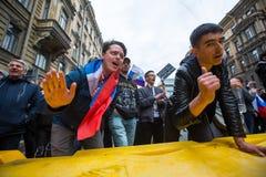 Grito de los partidarios de la oposición durante una protesta Fotografía de archivo