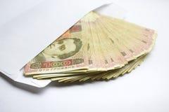 Grivna van het geld UAH Stock Afbeeldingen