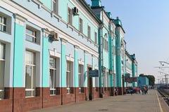 GRJAZI, RUSSIA - 28.08,2015. Train Station -  major railway hub in the South-Eastern Railway Royalty Free Stock Image