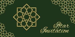 Grön iftar inbjudan Royaltyfria Bilder