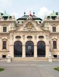 górne Vienna belvedere Zdjęcie Stock