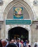 Großartiger Basar in Istanbul stockfoto