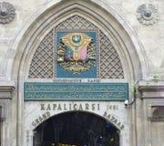 Großartiger Basar in Istanbul lizenzfreies stockbild