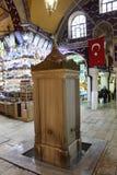 Großartiger Basar kauft in Istanbul Lizenzfreies Stockfoto