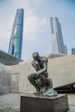 Großartiges Theater Guangzhou-Markstein Guangzhous Blaues Glasvorhangfeld, ein einzigartiger Auftritt des Theaters Lizenzfreies Stockfoto