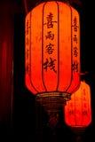 Großaufnahme der roten Lampen des traditionellen Chinesen in der Straße Lizenzfreie Stockbilder