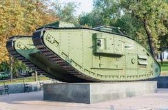 Großbritannien-Panzer Kennzeichen V in Lugansk Stockfotografie