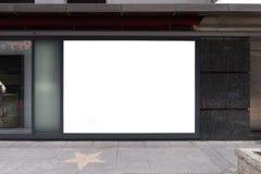 Große Anschlagtafel in der Stadt Lizenzfreie Stockfotografie