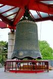 Große Bell stockbild