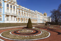 Große Catherine Palace Stadt Pushkin (Tsarskoye Selo), St Petersburg Lizenzfreies Stockbild