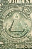 Große Dichtung der US vom hinteren Dollarschein. Lizenzfreie Stockfotografie