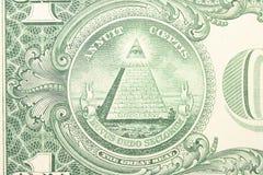 Große Dichtung des U S vom hinteren Dollarschein Lizenzfreie Stockbilder