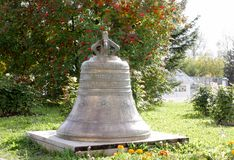 Große Glocke von der Kirche Stockbild