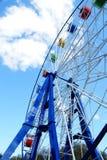 Große große drehen herein Stadtpark Stockfotografie