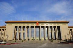 Große Halle des Volkes Lizenzfreies Stockbild