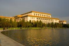 Große Halle des Volkes Lizenzfreie Stockfotografie