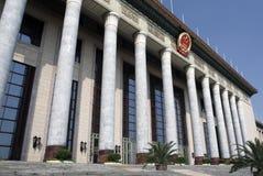 Große Halle des Volkes. Lizenzfreie Stockfotografie