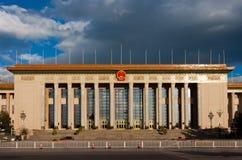 Große Halle des Volkes, Peking stockfoto