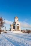 Große Märtyrer-Klasse Tempel (Kirche von St George) Moskau, Russland Stockbilder