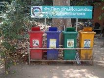 Große Plastikbehälter lizenzfreie stockbilder