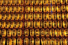 Große Reihen der japanischen Laternen während eines Festivals Lizenzfreies Stockbild