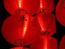 Große rote Laternen lizenzfreies stockbild