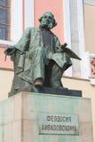 Große russische Künstler Ayvazovski Statue in Feodosia Lizenzfreies Stockfoto