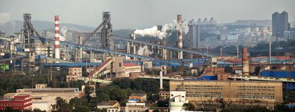 Große Stahlunternehmen Stockbild