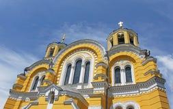 Große Vladimir Kathedrale stockfotografie