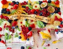 Großer Fruchtkuchen Stockbilder