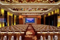 Großer Konferenzsaal Stockfoto