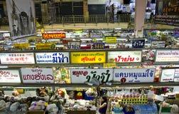 Großer Markt Warorot Lizenzfreies Stockfoto