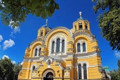 Großer Vladimir Cathedral in Kyiv, Ukraine lizenzfreie stockfotografie