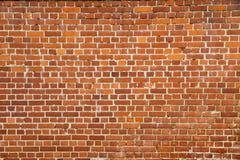 Großes Brickwall Stockbild